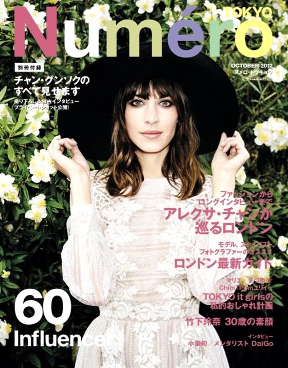 fashion_florals_editorial_somewear23